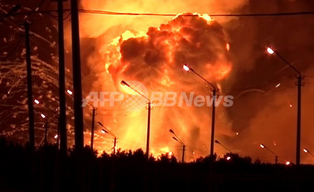 ロシアで武器庫が爆発、2万8000人避難