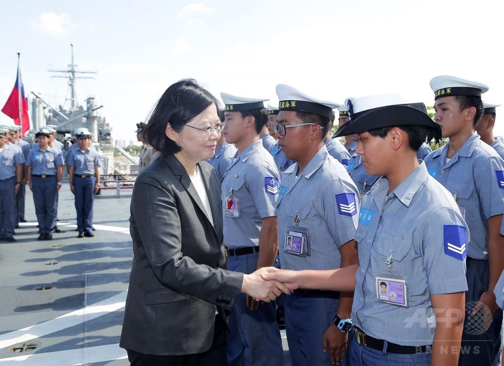 台湾、南シナ海に軍艦派遣