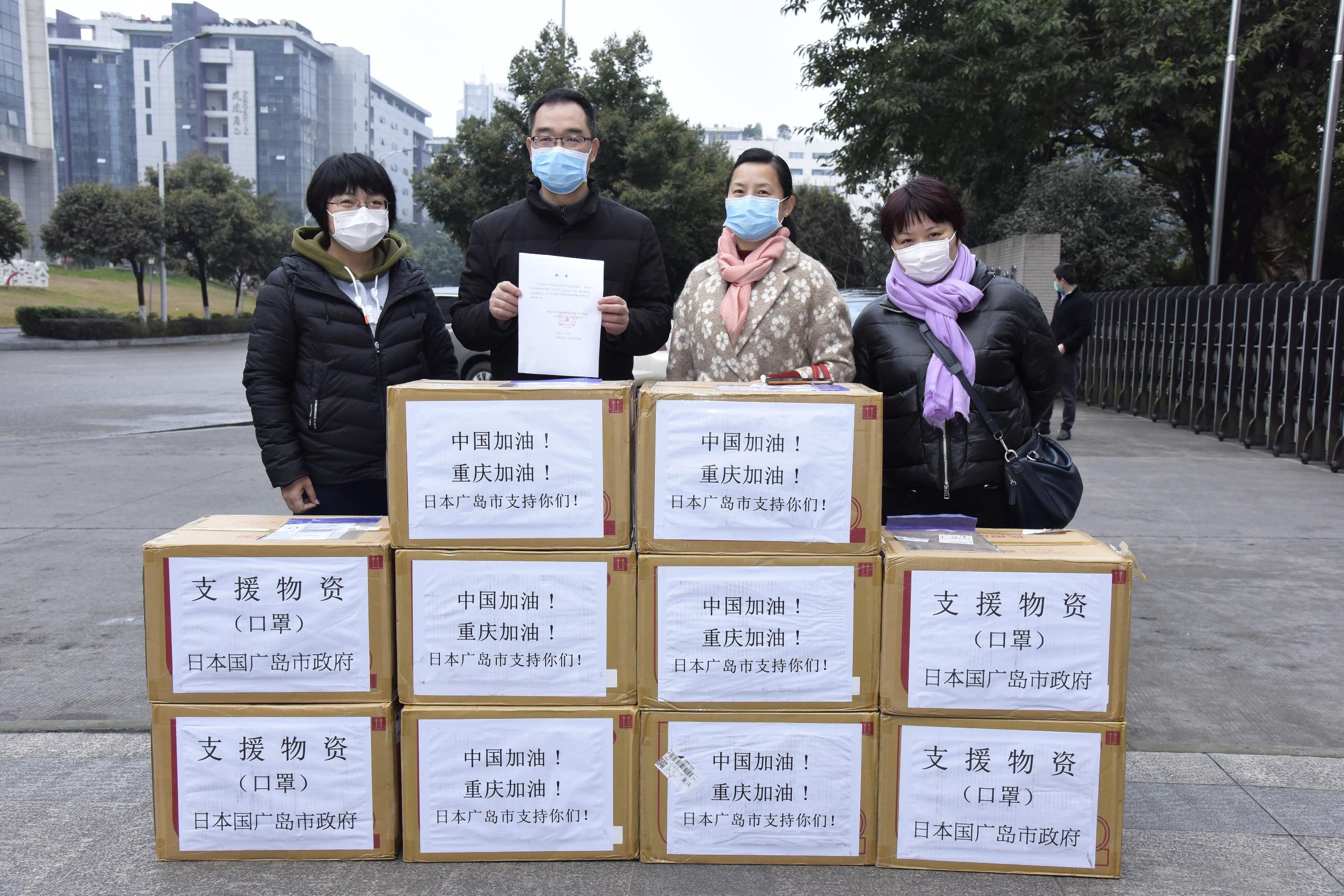 広島市が重慶市に医療用マスク3万950枚寄贈