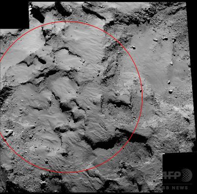 彗星の着陸地点「アギルキア」と命名 探査機ロゼッタ