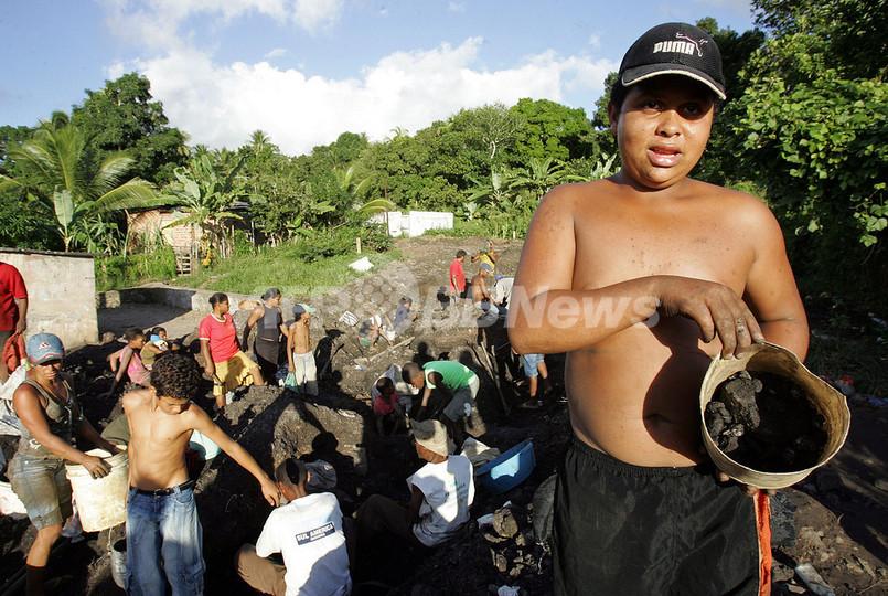 ゴールド・ラッシュならぬマンガン・ラッシュ、ブラジルで鉱床発見
