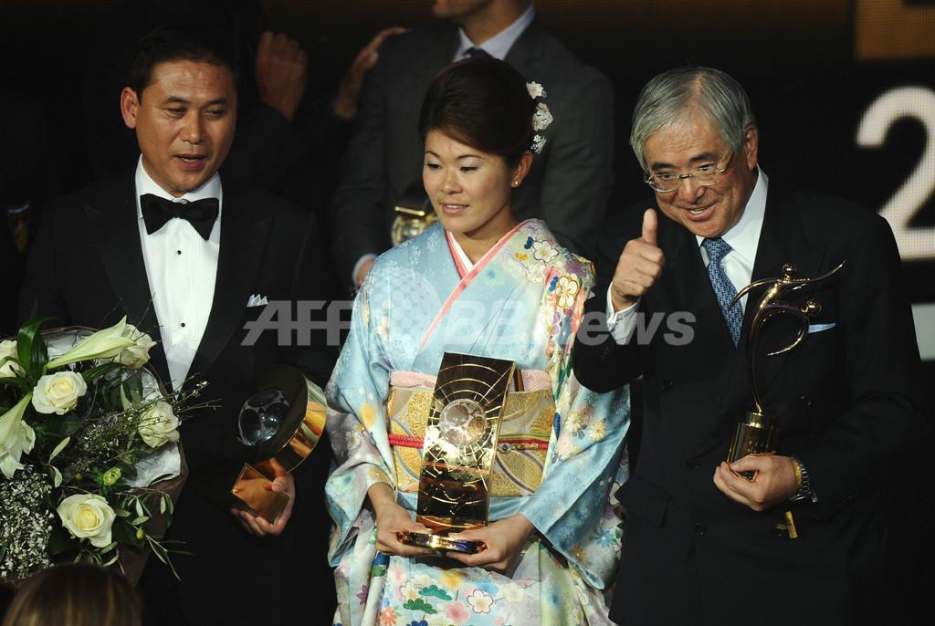 澤が女子世界年間最優秀選手「FIFAバロンドール」を受賞