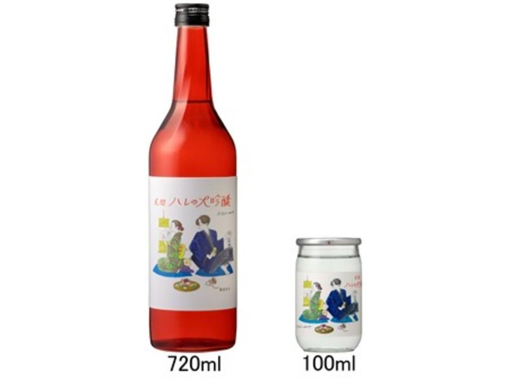 ~ ゆく年くる年に大吟醸酒~ 「大関 ハレの大吟醸720ml瓶詰・100ml瓶詰」期間限定で新発売!