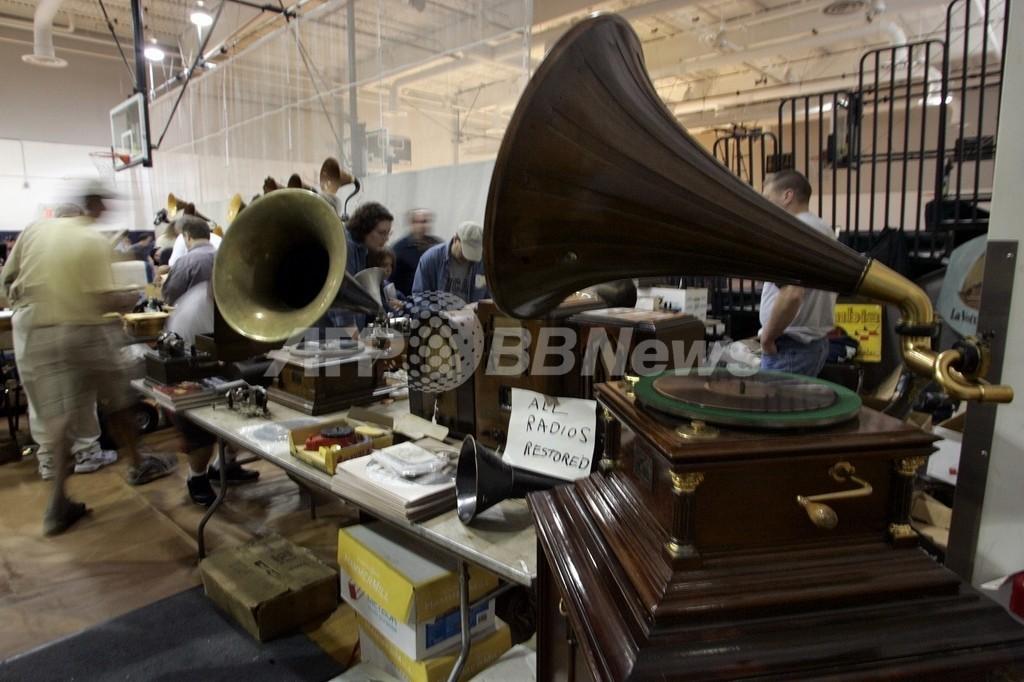 世界最古の録音音声、最新技術でよみがえる