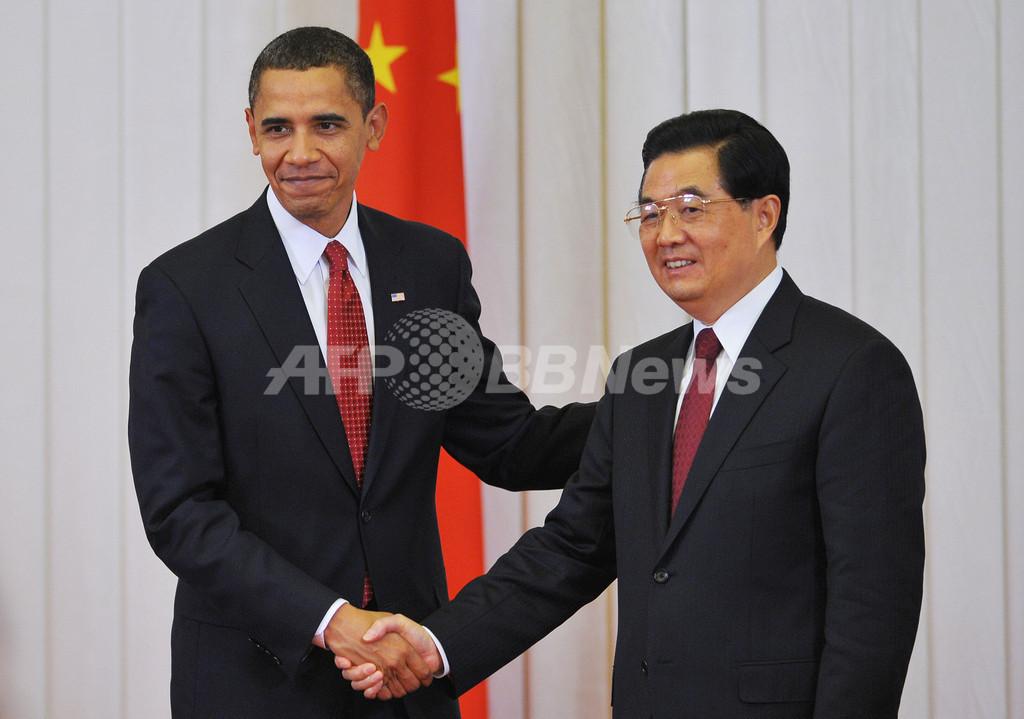米中首脳会談、オバマ大統領「前向きで包括的な関係を」