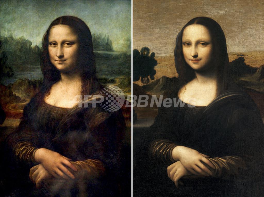 「若かりしモナリザ」の肖像、ダビンチ作品との鑑定結果