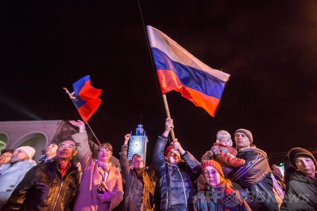 クリミア半島がモスクワ時間に移行、駅で記念式典