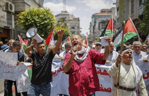 オマーンがパレスチナに大使館開設へ 湾岸アラブ諸国で初