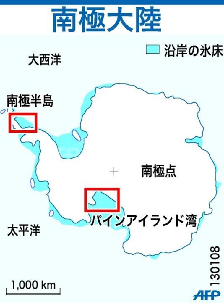 「世界最後の日」のシナリオ、南極で氷床の融解が加速