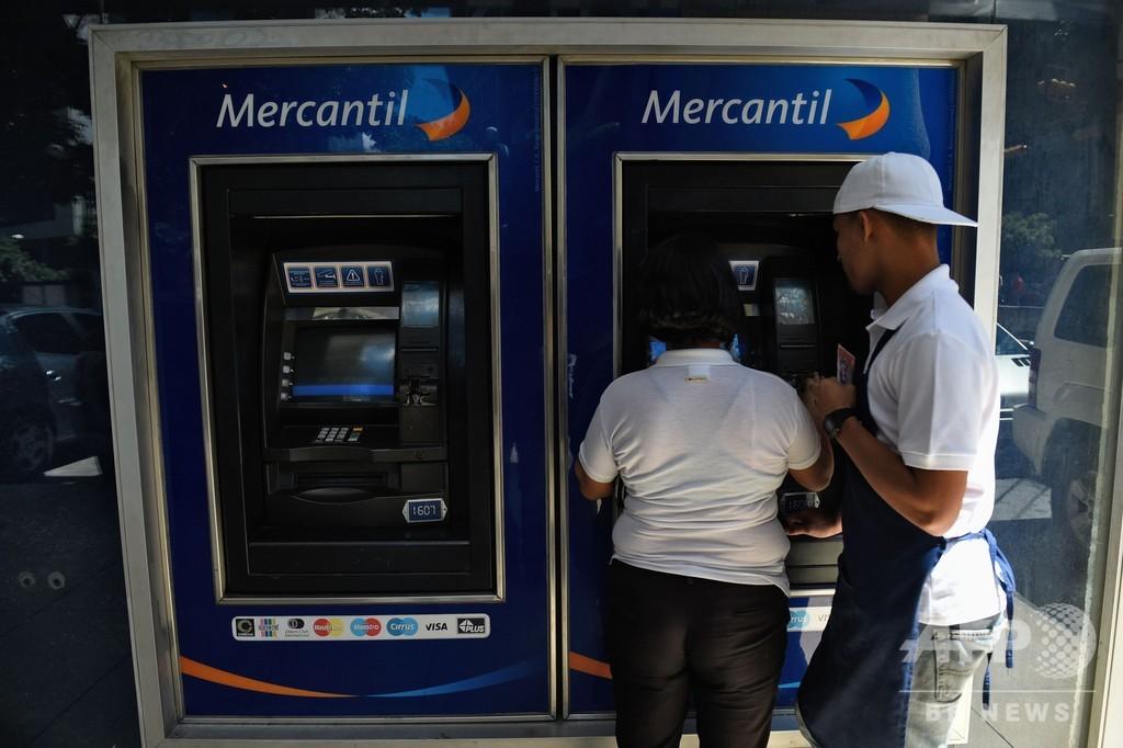 ベネズエラが5桁のデノミ、経済界から怒りの声 市民「何も変わらず」