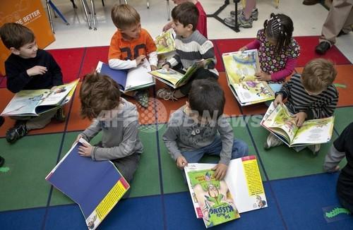 注意欠陥・多動性障害と「誤診」された子ども 100万人の可能性 米研究