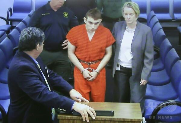米高校銃乱射、19歳被告に死刑求刑