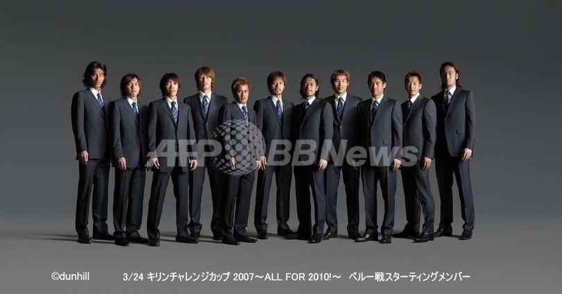 【特集:ダンヒル】サッカー日本代表スーツ