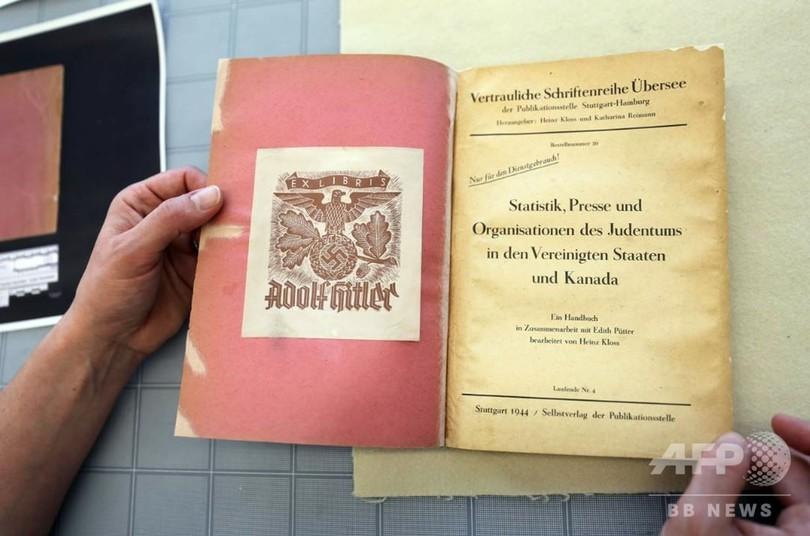 ヒトラー所有の希少本を入手、カナダ国立図書館 蔵書票にかぎ十字