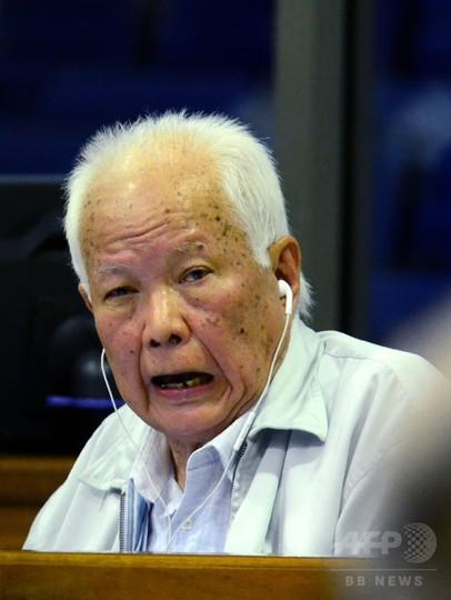 旧ポル・ポト政権幹部、大量虐殺で無罪主張 カンボジア特別法廷