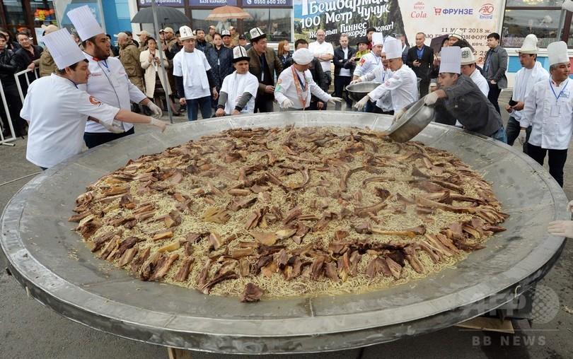総重量1464キロ! キルギスの伝統料理、ギネスに挑戦