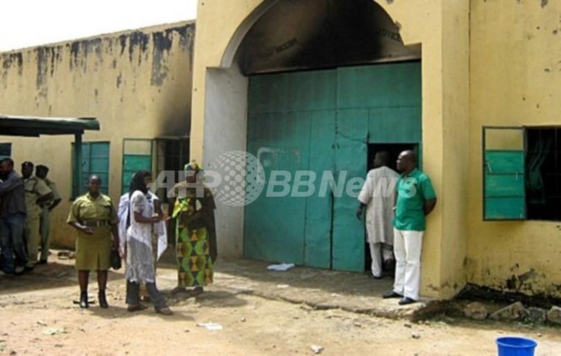 武装集団が刑務所襲撃、119人脱走 ナイジェリア