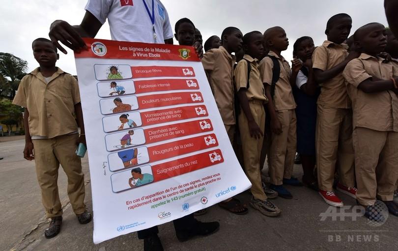 エボラ、対策強化なければ11月までに2万人が感染 WHO